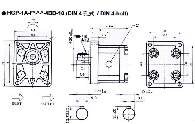定量齿轮泵